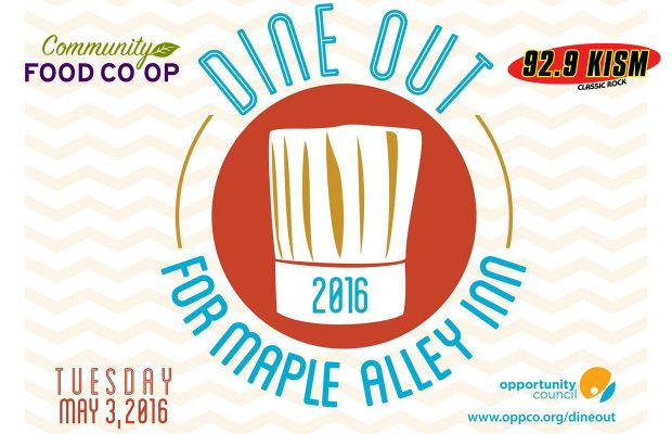 dine out2016